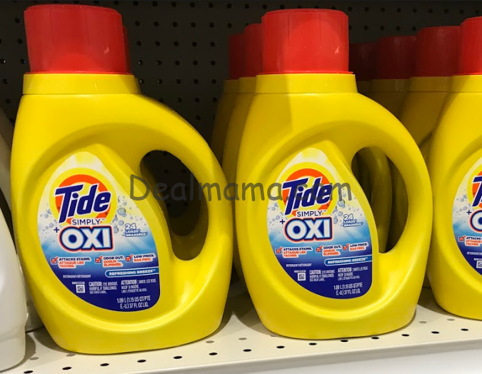 Tide Laundry Detergent or Downy Fabric Softener Only 1.95 at Walgreens