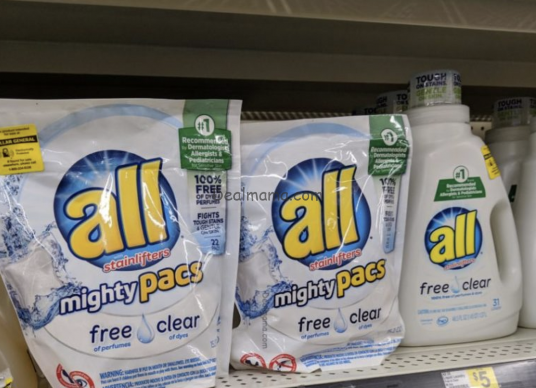 All 4 in 1 Mighty Pacs only 2.50 at Dollar General!