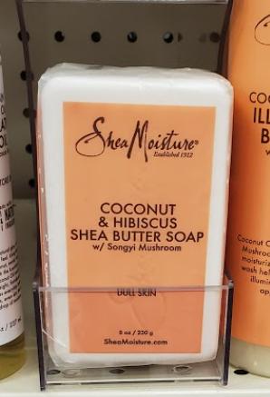 MONEYMAKER on SheaMoisture Shea Butter Soap at Walmart!