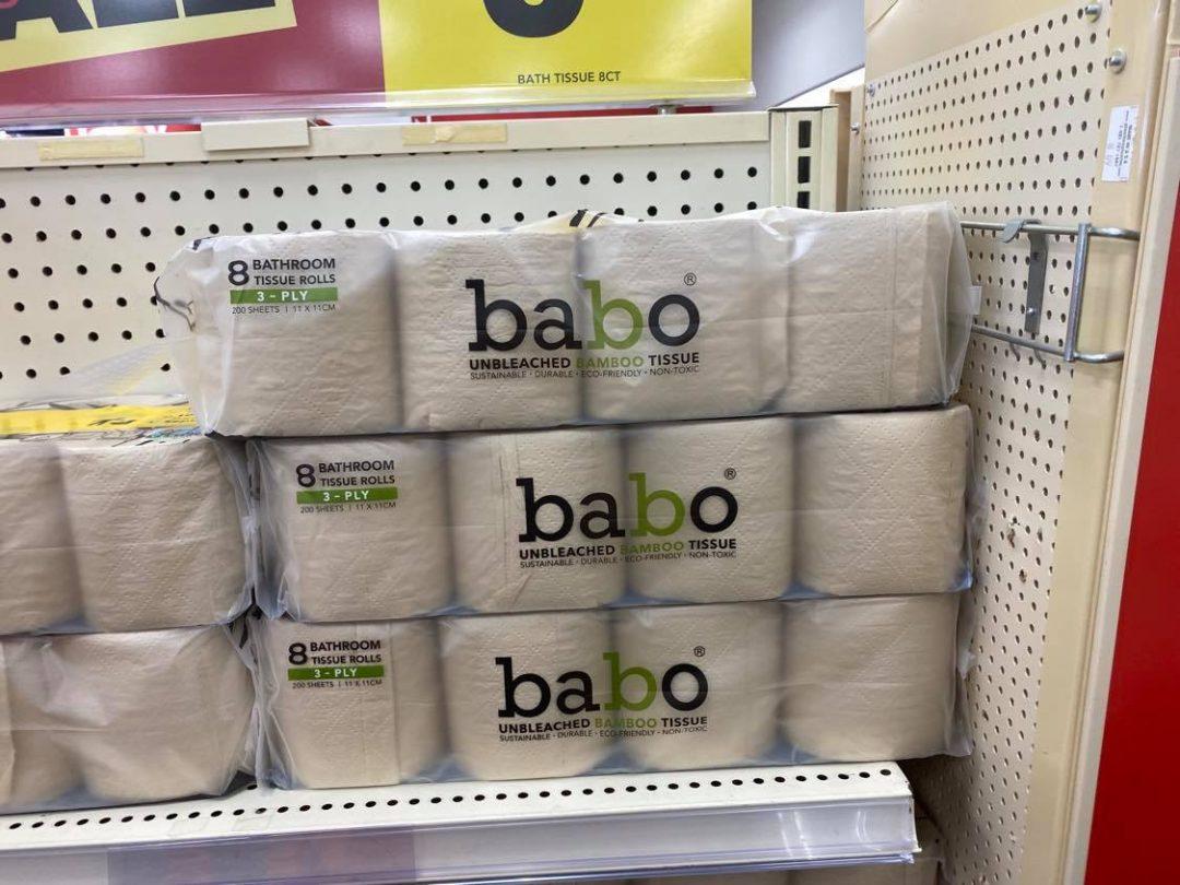 Babo Bath Tissue only 2.25 each at CVS!